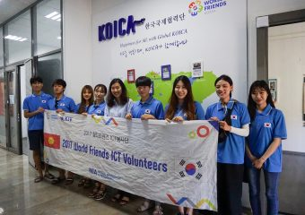 2017 World Friends ICT Volunteers