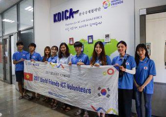 2017 World Friends ICT Volunteers